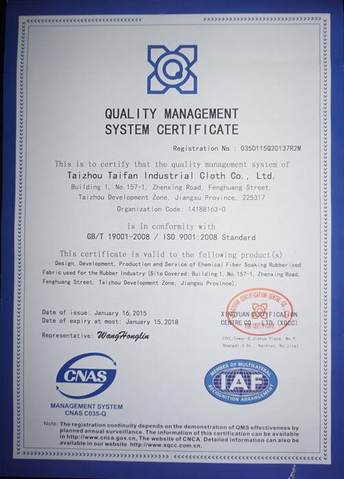 ISO9001:2008认证英文